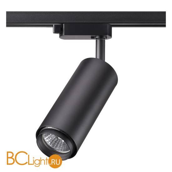 Трековый светильник Novotech Pipe 370414