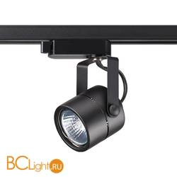 Трековый светильник Novotech Pipe 370427