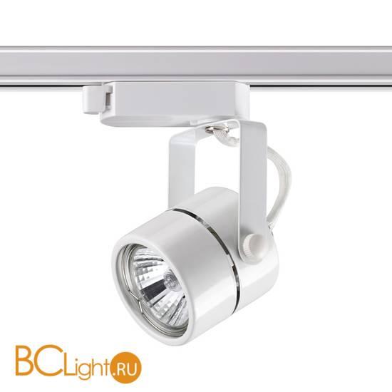 Трековый светильник Novotech Pipe 370428