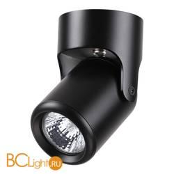 Потолочный светильник Novotech Pipe 370453