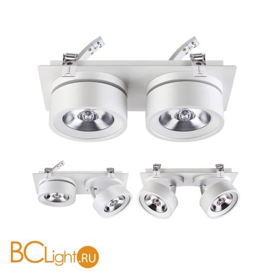 Встраиваемый светильник Novotech Prometa 357878