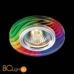 Встраиваемый спот (точечный светильник) Novotech Rainbow 369915