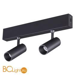 Потолочный светильник Novotech Ratio 358102