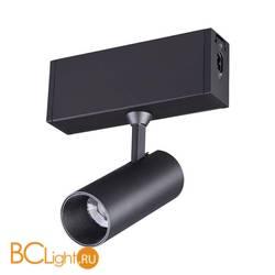 Потолочный светильник Novotech Ratio 358101