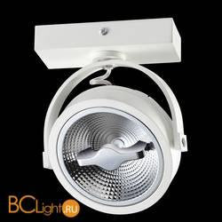 Спот (точечный светильник) Novotech Snail 357560