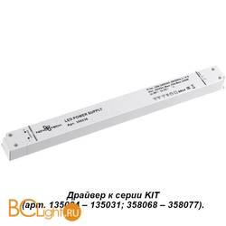 Контроллер (драйвер) Novotech 358236