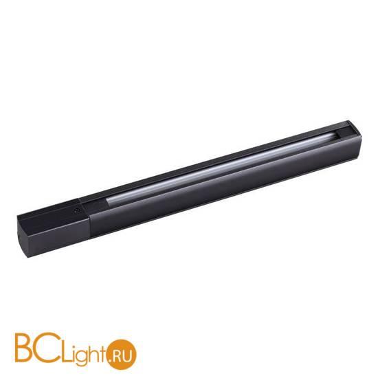 Шинопровод Novotech 135041