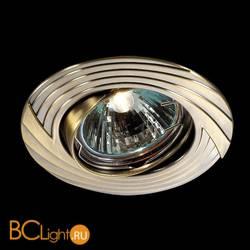 Встраиваемый спот (точечный светильник) Novotech Trek 369609