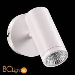 Спот (точечный светильник) Novotech Tubo 357461