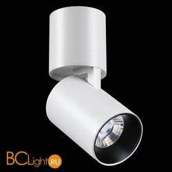 Спот (точечный светильник) Novotech Tubo 357470