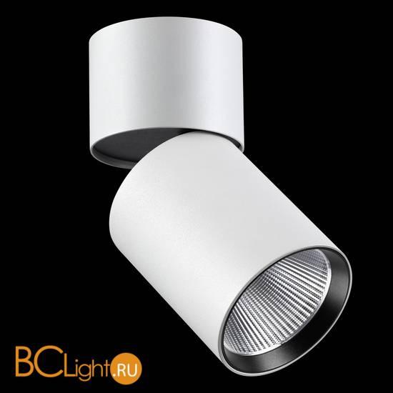 Спот (точечный светильник) Novotech Tubo 357471