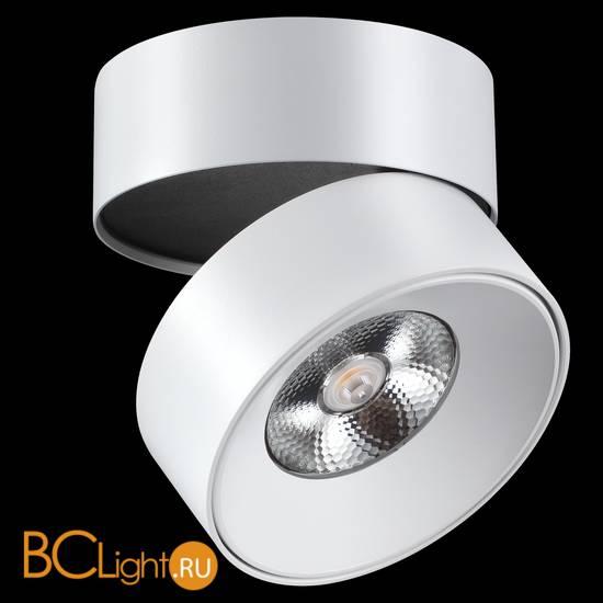 Спот (точечный светильник) Novotech Tubo 357473