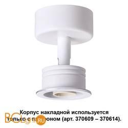 Потолочный светильник Novotech Unit 370605
