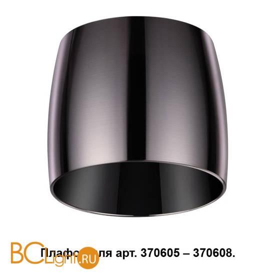 Плафон Novotech Unit 370612 черный хром