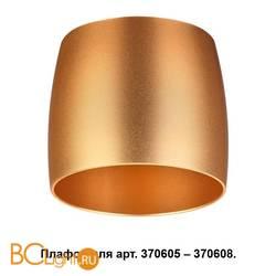 Плафон Novotech Unit 370613 матовое золото