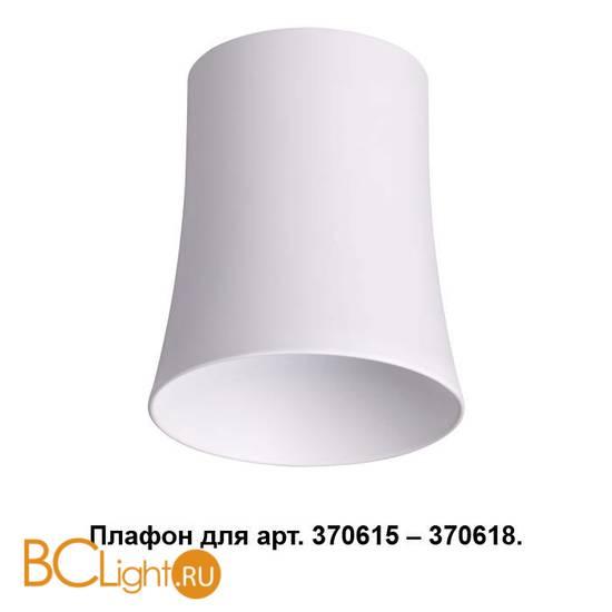 Плафон Novotech Unit 370619 белый
