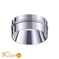 Декоративное кольцо Novotech Unite 370526