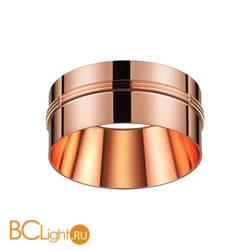 Декоративное кольцо Novotech Unite 370528