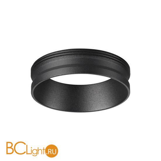 Декоративное кольцо Novotech Unite 370701