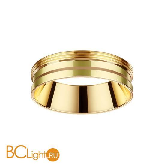 Декоративное кольцо Novotech Unite 370705