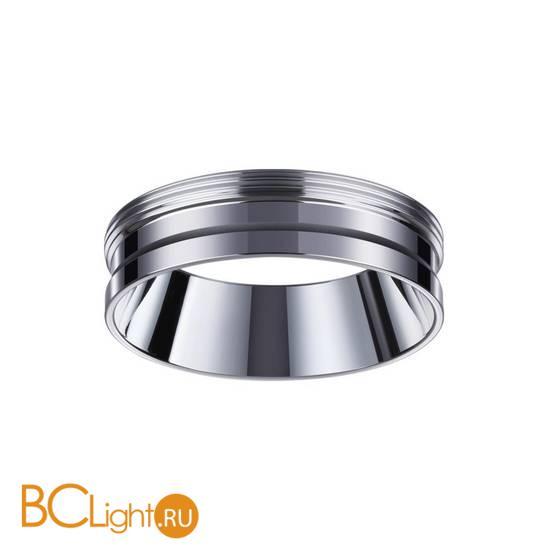 Декоративное кольцо Novotech Unite 370703