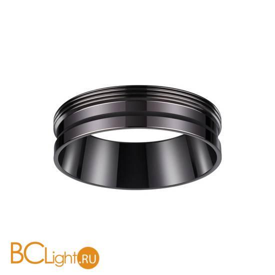 Декоративное кольцо Novotech Unite 370704
