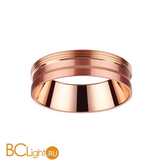 Декоративное кольцо Novotech Unite 370702