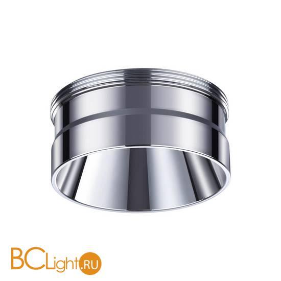 Декоративное кольцо Novotech UNITE 370709