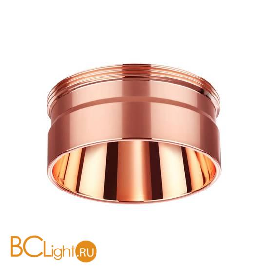 Декоративное кольцо Novotech UNITE 370708