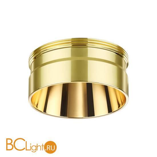 Декоративное кольцо Novotech UNITE 370711