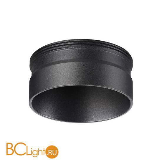 Декоративное кольцо Novotech UNITE 370707