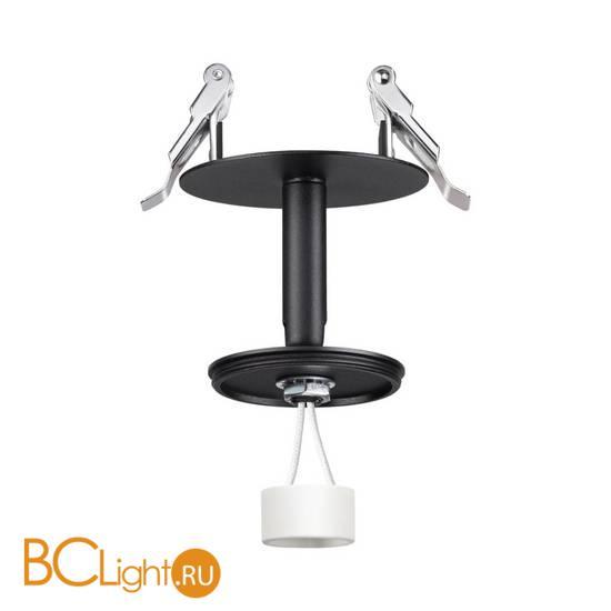Встраиваемый светильник без плафона Novotech UNITE 370682