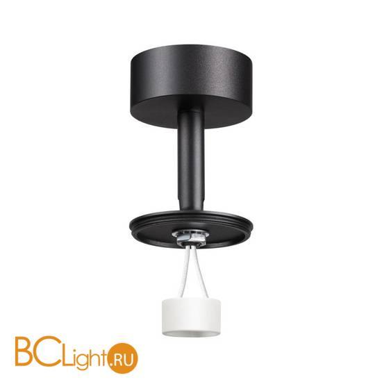 Светильник накладной без плафона Novotech UNITE 370688