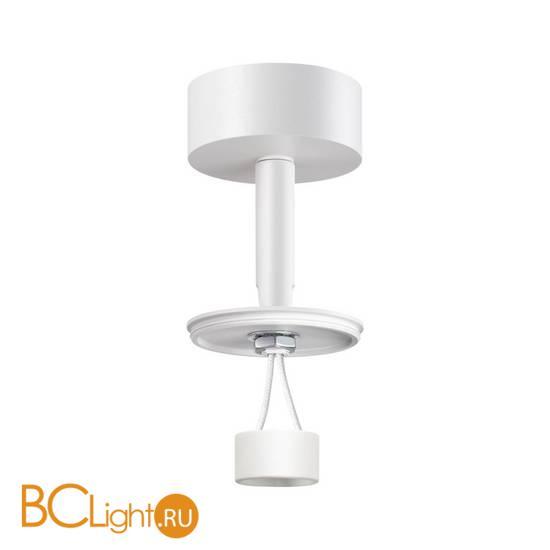 Светильник накладной без плафона Novotech UNITE 370687