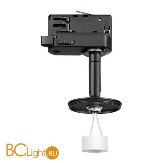 Трековый светильник без плафона Novotech UNITE 370686