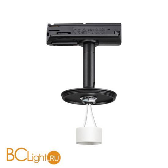 Трековый светильник без плафона Novotech UNITE 370684
