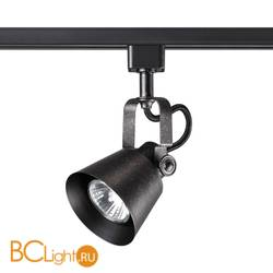 Трековый светильник Novotech Veterum 370551