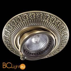 Встраиваемый спот (точечный светильник) Novotech Vintage 370015