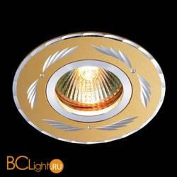 Встраиваемый спот (точечный светильник) Novotech Voodoo 369775