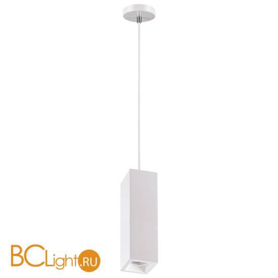Подвесной светильник Novotech Yeso 370464