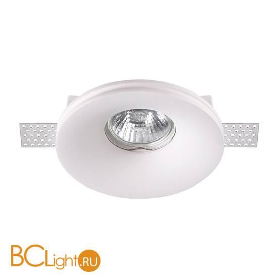 Встраиваемый светильник Novotech Yeso 370483