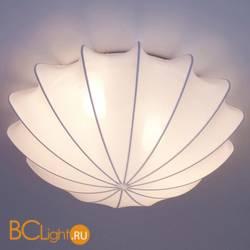 Потолочный светильник Nowodvorski Form 9673