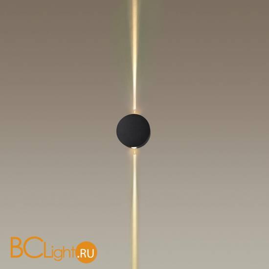 Настенный светильник Odeon Light Beata 4265/4WL