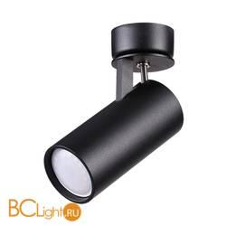 Потолочный светильник Odeon Light Corse 3872/1C