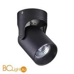 Потолочный светильник Odeon Light Corsus 3855/1C