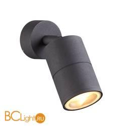 Потолочный светильник Odeon Light Corsus 4207/1C