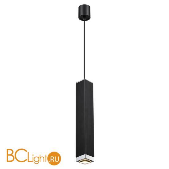 Подвесной светильник Odeon Light Cubi 4790/5L