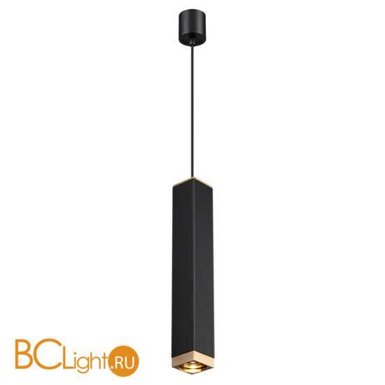 Подвесной светильник Odeon Light Cubi 4791/5L