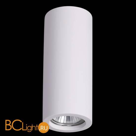 Спот (точечный светильник) Odeon Light Gips 3554/1C