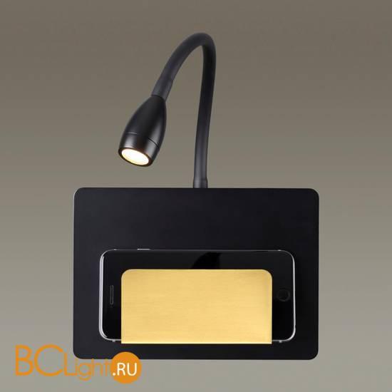 Настенный светильник Odeon Light Sonia 4242/3WL